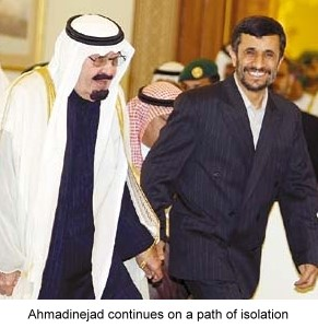 king-abdullah-with-president-ahmadinejad.jpg