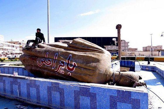 Al-Raqqa