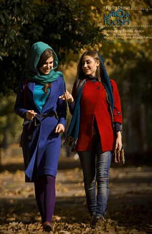 From the 2012 Fall collection of Tehran fashion designer Farnaz Abdoli.