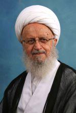 ayatollah-marakem-shirazi