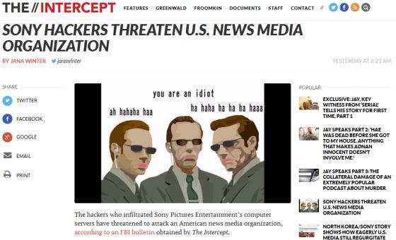 intercept-hoaxed
